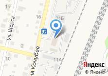 Компания «Ваше такси» на карте
