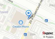 Компания «РемШина» на карте