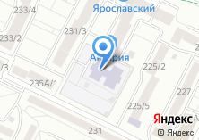 Компания «Детский сад №175» на карте