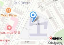 Компания «Средняя общеобразовательная школа №38» на карте