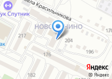 Компания «Сервисно-регистрационный центр МКУ» на карте