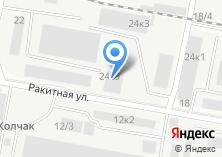 Компания «Авант плюс» на карте