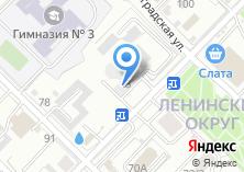 Компания «Ленинский районный суд г. Иркутска» на карте