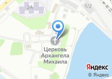 Компания «Церковь во имя Михаила Архангела» на карте