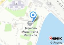 Компания «Приход храма Михаило-Архангельского» на карте