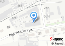 Компания «БурВод-Сервис» на карте