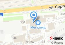 Компания «Дом ткани» на карте