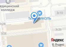 Компания «ТехноНИКОЛЬ инженерные системы» на карте