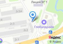 Компания «Ангир-Иркутск» на карте