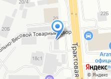 Компания «БайкалМТЗцентр» на карте