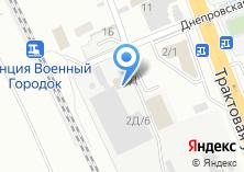 Компания «Байкальская пригородная пассажирская компания» на карте