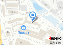Компания «Труд-2» на карте
