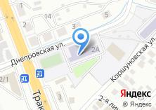Компания «Денис Скул Иркутск» на карте