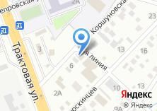 Компания «СТК-Сервис» на карте