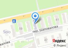 Компания «Общежитие ИрГУПС» на карте