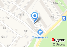 Компания «Строящийся жилой дом по ул. Берёзовый пос» на карте