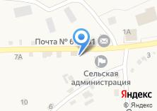 Компания «Урик» на карте