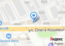 Компания «ДОМИНАТОР» на карте