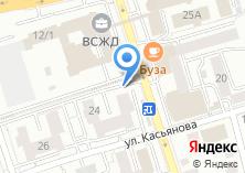 Компания «БайкалСибАвто» на карте
