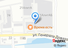 Компания «СарСтройПроект» на карте