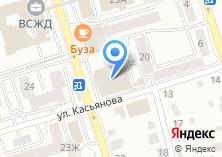 Компания «МИГЗАЙМ» на карте