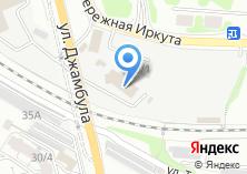 Компания «Авто-Иркутск» на карте