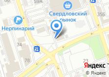 Компания «Виртаж» на карте