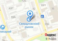Компания «Савченко А.Г.» на карте