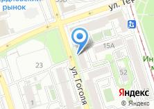 Компания «Гостиница на Гоголя» на карте