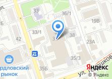 Компания «Национальная почтовая служба-Байкал» на карте