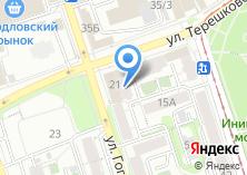 Компания «Сибирский курс» на карте