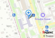 Компания «СКТиС» на карте