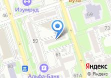 Компания «Амир» на карте