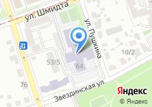 Компания «Средняя общеобразовательная школа №80» на карте