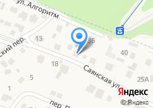 Компания «АрмСтекПластИркутск» на карте