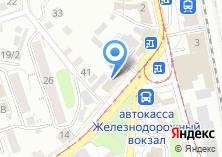Компания «Rentacar» на карте