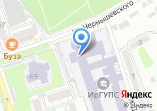 Компания «Иркутский государственный университет путей сообщения» на карте