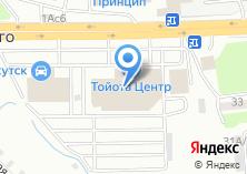 Компания «Тойота Центр Иркутск» на карте