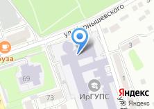 Компания «ИрГУПС-ЭНЕРГОСЕРВИС» на карте