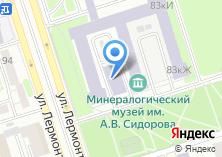 Компания «ТОМС» на карте
