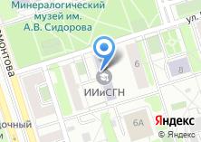 Компания «Иркутский национальный исследовательский технический университет» на карте