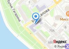 Компания «Иркутский государственный университет» на карте