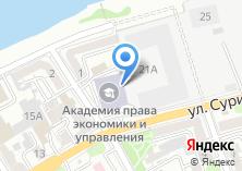 Компания «PROF.Navigator» на карте