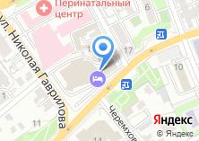 Компания «Кортъярд Марриотт Иркутск Сити Центр» на карте