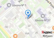 Компания «Цветкоff» на карте