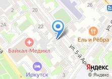 Компания «Иркутская областная коллегия адвокатов» на карте