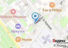 Компания «Бытовик оптово-розничная компания» на карте