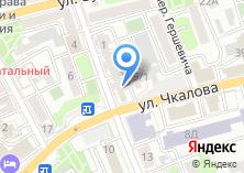 Компания «Иркутск КАСКО» на карте