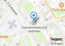Компания «Харлампиевский Михайло-Архангельский храм» на карте