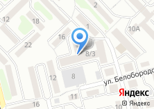 Компания «КЕНГУРУ» на карте